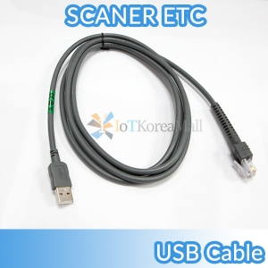 SCANNER USB Cable