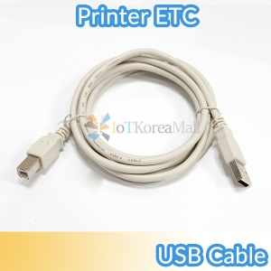 Printer USB Cable